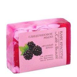 Mydło Glicerynowe - Ręcznie Robione –  Jagodowa Świeżość 100G